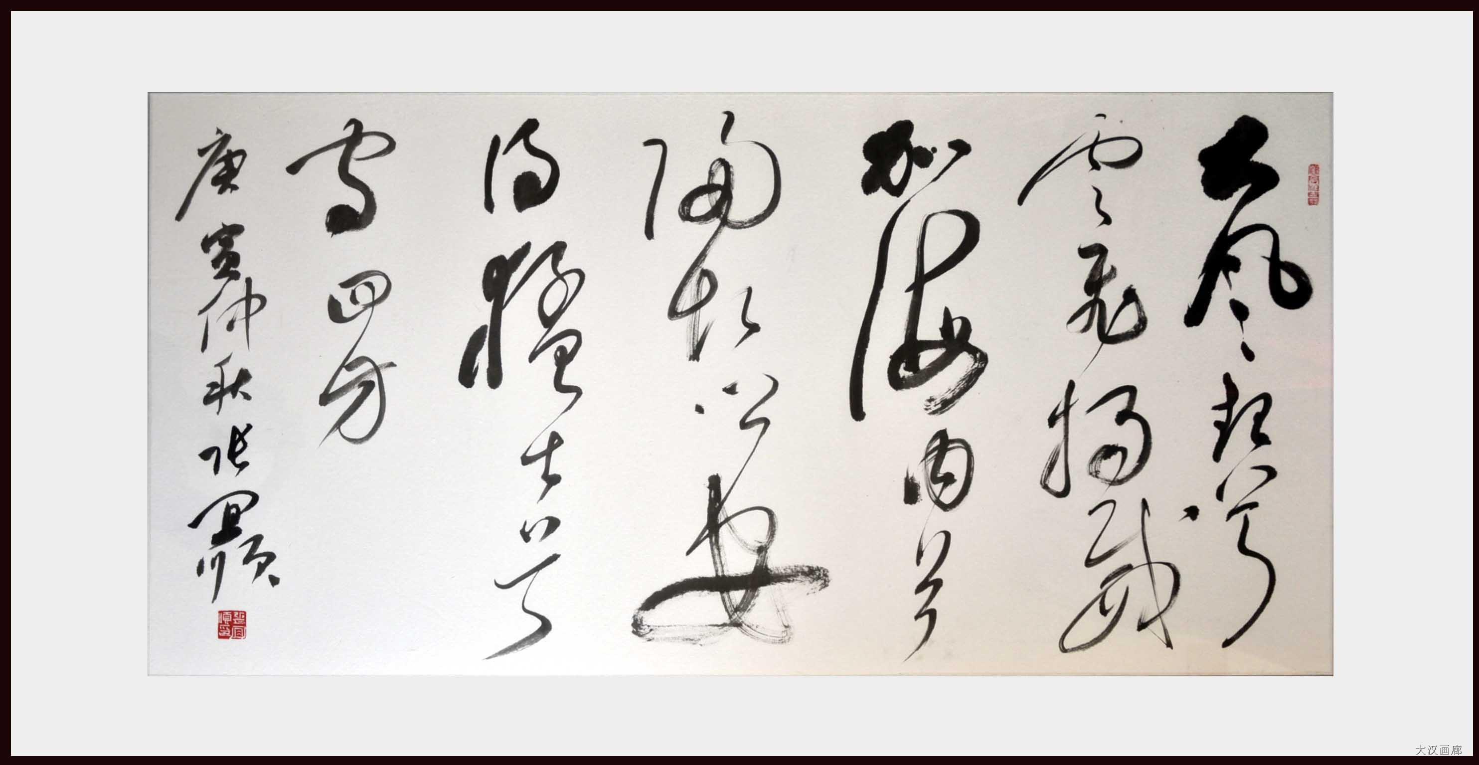 刘邦名言被Mojo收藏到态度语录