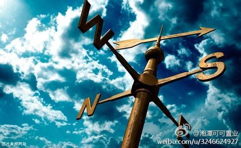 王阳明(王守仁)名言被人生若只如初见收藏到理想与信念