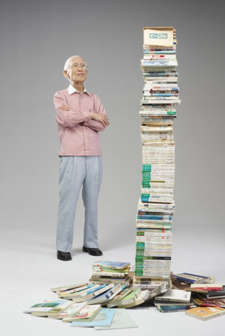 杨慎名言被时间都去哪了收藏到关于学习的名言
