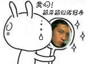 张爱玲(张瑛)名言被李白好忙收藏到关于朋友的名言