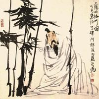 王阳明(王守仁)名言被非主流の图片收藏到最终信仰