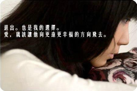 亦舒(倪亦舒)名言被小小说说收藏到生活感悟