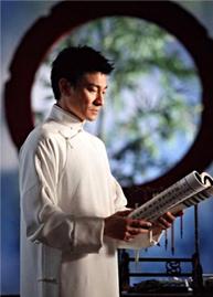 宗庆后名言被思想穿越收藏到关于态度的名言