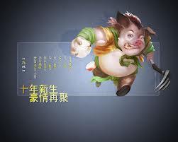 琼瑶(陈喆)名言被非主流の图片收藏到生活感悟