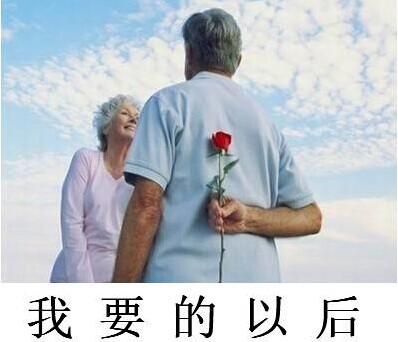 张爱玲(张瑛)名言被非主流の图片收藏到爱情