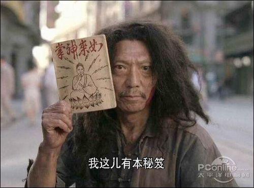 赵美萍名言被莫莫茶馆收藏到关于态度的名言