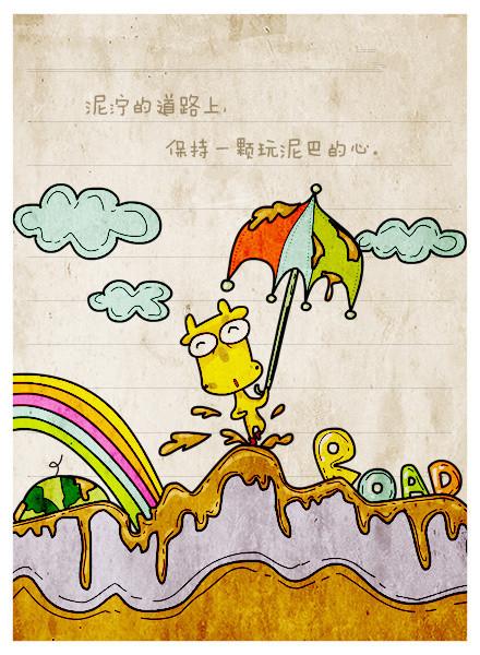 路遥(王卫国)名言被雪鸟收藏到爱看小说