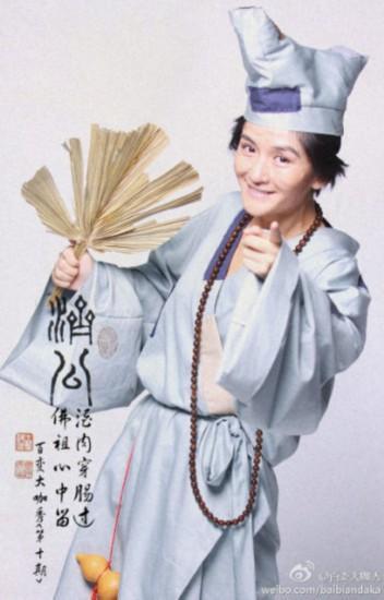 济公(李修缘)名言被菊子收藏到以人为本