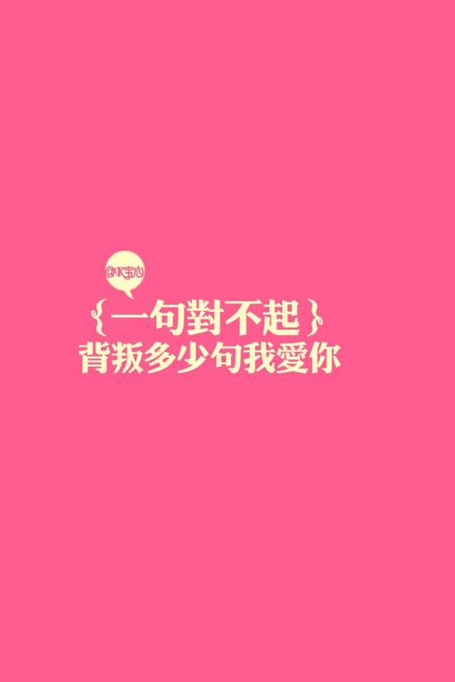 曹格(曹佰豪)名言被美女来了收藏到设计