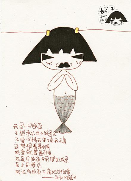 阿信(陈信宏)名言被月亮代表我的心收藏到学习艺术