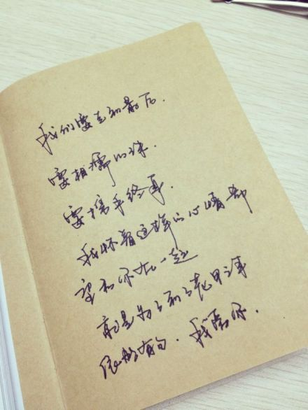 这么远那么近(贾文宇)名言被佛舞收藏到非主流伤感