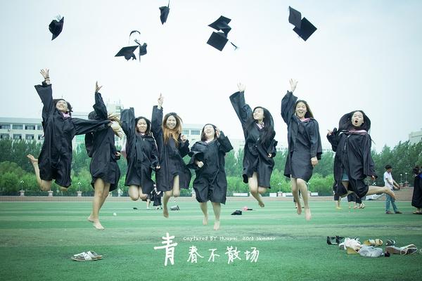 桐华(任海燕)名言被家乐福海盗收藏到如果你不想荒废大学四年