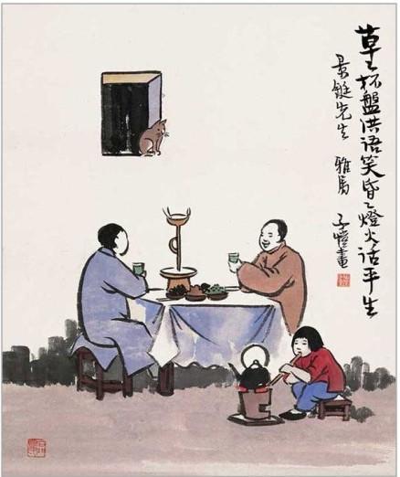 丰子恺(丰润)名言被思想穿越收藏到生活感悟