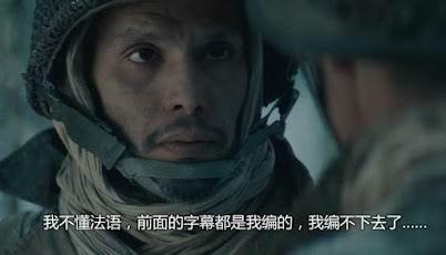 李荣浩名言被家乐福海盗收藏到流行歌曲