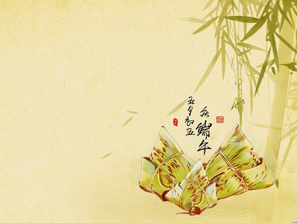 苏东坡(苏轼)名言被无人处暗弹相思泪。收藏到端午记事