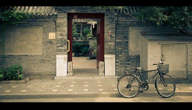 汪峰名言被龙啸九天收藏到北京故事