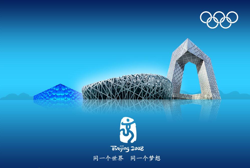 林夕(梁伟文)名言被龙啸九天收藏到北京故事