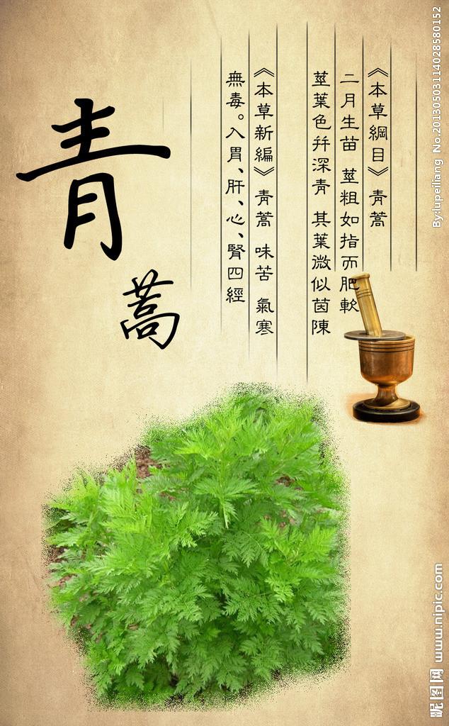 屠呦呦名言被Mojo收藏到中国人首获诺贝尔医学奖