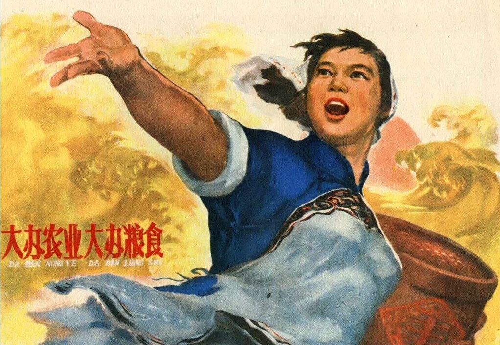 邓小平(邓先圣)名言被只为惹红颜一笑倾城°收藏到艺术人生