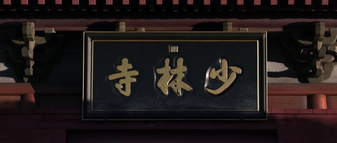 九把刀(柯景腾)名言被爱会明白情也懂了收藏到追小说