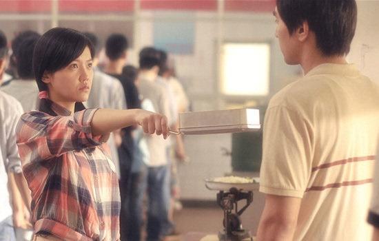 辛夷坞(蒋春玲)名言被我的爱输给了你收藏到爱情摸样