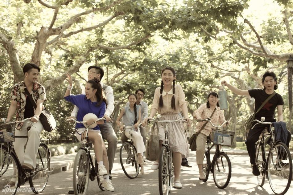 书海沧生名言被站在桥上看风景收藏到恰同学少年