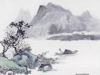 柳宗元名言被碟影重重收藏到精彩小说