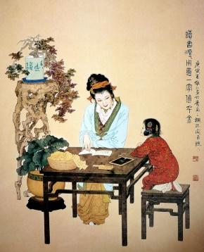 朱熹名言被唯美图片收藏到关于学习的名言