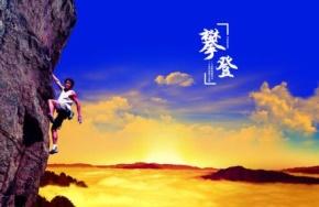 毛主席(毛泽东)名言被Jojo收藏到天天向上