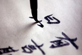白居易名言被杜甫神作收藏到学习语录