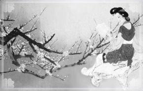 晏元献(晏殊)名言被名人铭记收藏到关于爱情的名言