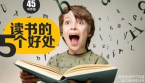 郭沫若(郭开贞)名言被美女不要留步收藏到关于学习的名言