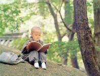 吴晗(吴春晗)名言被梦想之声收藏到学习