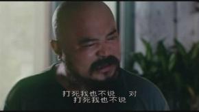 冯小刚名言被磨脚收藏到关于态度的名言