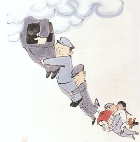 蒲松龄名言被莫莫茶馆收藏到小小说