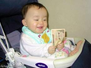 三毛(陈平)名言被读书名言收藏到关于时间的格言