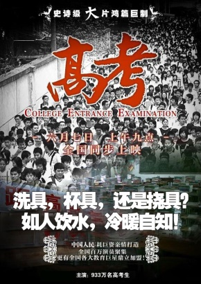 辛夷坞(蒋春玲)名言被天天悦读收藏到小说