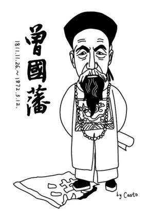 毛主席(毛泽东)名言被Mojo收藏到学习