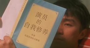 曾国藩(曾子诚)名言被爱痛苦的根源收藏到追小说