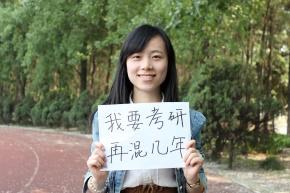 亦舒(倪亦舒)名言被卡通总动员收藏到生活