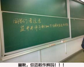 毛主席(毛泽东)名言被唯美图片收藏到小说笔记