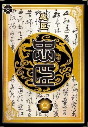 孔丘(孔子)名言被读书名言收藏到寄语
