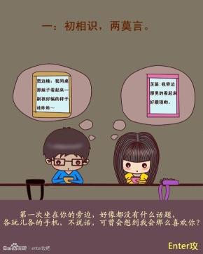 八月长安(刘婉荟)名言被蜻蜓收藏到感动笔记