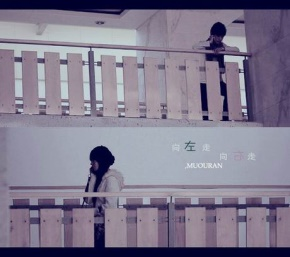 夏七夕(赵素贞)名言被你心里的风景最好收藏到热门小说