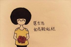 亦舒(倪亦舒)名言被美女来了收藏到人物素描