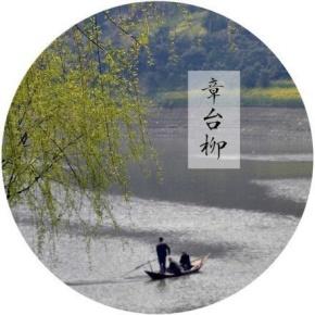 林语堂(林和乐)名言被良辰美景收藏到生活感悟