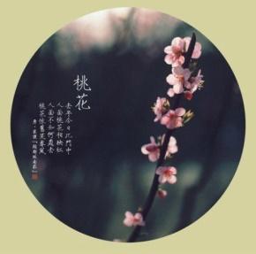 林语堂(林和乐)名言被你心里的风景最好收藏到生活