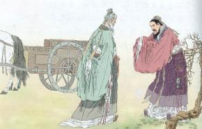 孔丘(孔子)名言被中华故事会收藏到见人见智