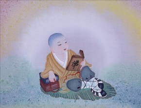 路遥(王卫国)名言被花子收藏到小小说