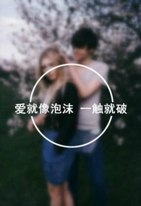 程冬儿(程小东)名言被心的声音收藏到关于爱情的名言